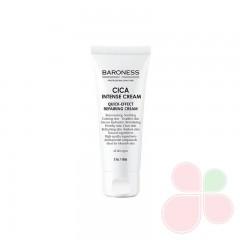 BARONESS Крем с экстрактом центеллы азиатской  Cica Intense Cream