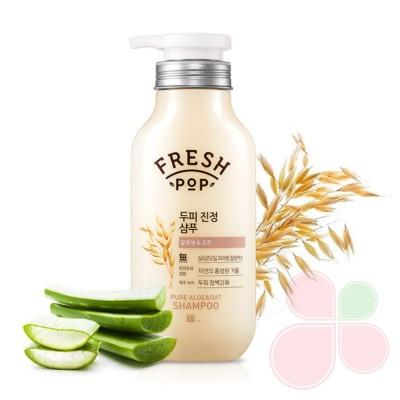 FRESHPOP Шампунь для чувствительной кожи головы с овсом и алоэ Pure Aloe & Oat Shampoo