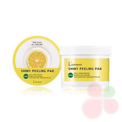 L'ARVORE Очищающие пилинг-пэды с экстрактом лимона Lemon Shiny Peeling Pad