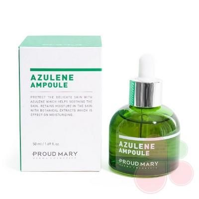 PROUD MARY Успокаивающая сыворотка с комплексом азулена 70% Azulene Ampoule