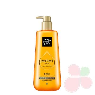 MISE EN SCENE Кондиционер для поврежденных волос Perfect Serum Rinse (Airy Volume)