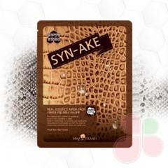 MAY ISLAND Маска для лица с экстрактом змеи Real essence Mask Snyke