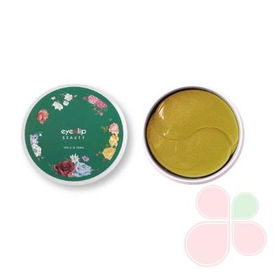 EYENLIP Гидрогелевые патчи с экстрактом улитки и золотом Hydrogel Eye Patch - Gold&Snail