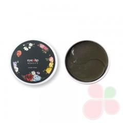 EYENLIP Гидрогелевые патчи с чёрным жемчугом Hydrogel Eye Patch - Black Pearl