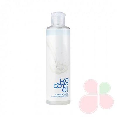 KOCOMEI Тонер осветляющий с молочным протеином Flower Scent Milk Brightening Toner