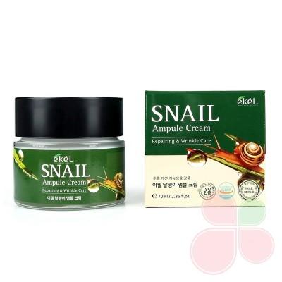EKEL Крем с муцином улитки Snail Ampule Cream
