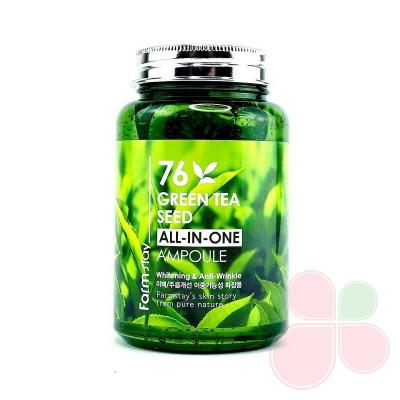 FARMSTAY Многофункциональная ампульная сыворотка с зеленым чаем Green Tea All-In One Ampoule