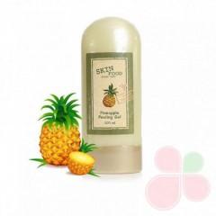 SKINFOOD Пилинг-скатка с экстрактом ананаса Pineapple Peeling Gel
