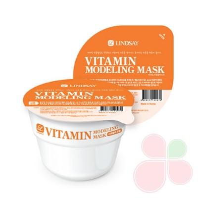 LINDSAY Альгинатная маска с витамином С Vitamin Disposable Modeling Mask Сup Pack