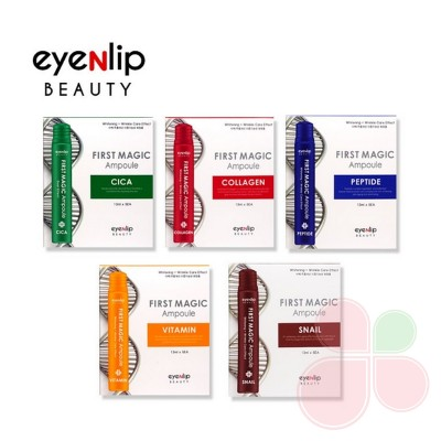 EYENLIP  Витаминные ампулы для лица First Magic Ampoule Vitamin