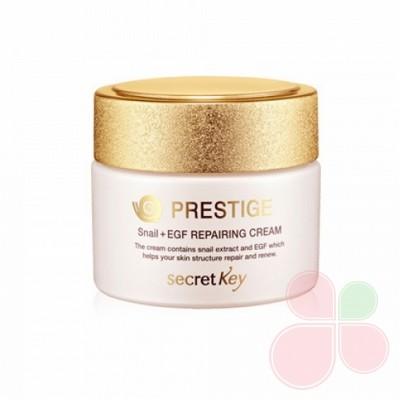 SECRET KEY Крем с экстрактом улитки Prestige Snail + EGF Repairing Cream