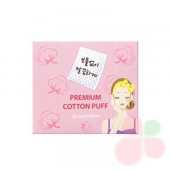 SEANTREE Хлопковые диски для протирания лица Premium Cotton Puff