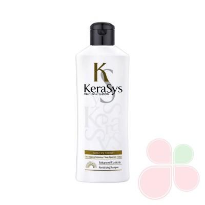 KERASYS Увлажняющий шампунь Hair Clinic Moisturizing Shampoo