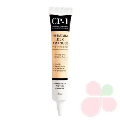 ESTHETIC HOUSE Несмываемая сыворотка для волос с протеинами шелка CP-1 Premium Silk Ampoule
